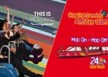Amsterdam Super Saver: THIS IS HOLLAND & City Sightseeing Hop-On Hop-Off Boat