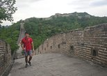 Asia - China: All-Inclusive Private Beijing Layover Tour to Mutianyu Great Wall