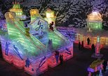 Private Tour: Ice Lantern Festival and Badaling Great Wall