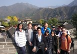 Skip The Line Beijing Mutianyu Great Wall Group Tour including Lunch