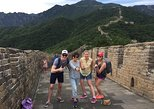 2- Day Beijing Private Tour