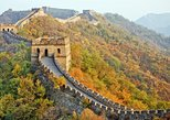 Beijing Layover to Mutianyu Great Wall with English Speaking Driver