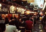 Food Tour of Shibuya's Most Popular Neighborhood - Ebisu