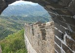 Asia - China: Mutianyu Wall Flexible Private Tour with English Speaking Driver