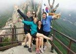 Private Seoraksan and Sokcho City Day Trip from Sokcho