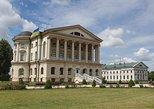 Baturyn Day Trip from Kyiv