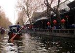 Private Suzhou Day Trip: Zhouzhuang Water Town and Pingjiang Road