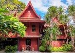 Jim Thompson House and Suan Pakkad Palace Museum Private Tour