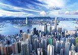Hong Kong Island Half-Day Tour including Peak Tram