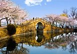 Private Wuxi City Highlight Day Tour including Yuantouzhu and Jichang Garden