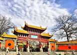 Special Day Tour To Nanjing From Shanghai Including Nanjing Presidential Palace