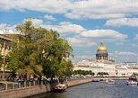 St Petersburg Neva River Sightseeing Cruise