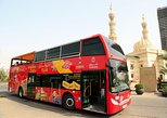 City Sightseeing Sharjah Hop-On Hop-Off Bus Tour