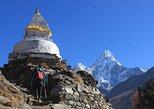 14 night 15 days Everest Base Camp Trek