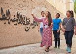 Old Dubai 101 - A Heritage Walk (4pm)