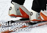 Exciting Ski Package for Beginners