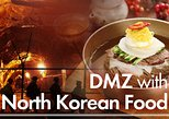 DMZ(Demilitarized Zone-Infiltration Tunnel) with North Korean Food