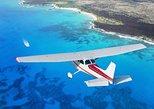 Cancun Scenic Flight at Sunset