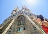 Barcelona Electric Bike Small Group Tour with Skip-the-Line Sagrada Familia