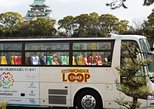 Osaka Bus and Boat Hop-On-Hop-Off Tour with Subway Pass