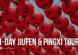 1-Day Private Tour of Jiufen Historic Village