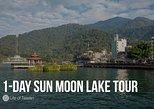 1-Day Sun Moon Lake Private Tour in Taiwan
