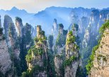 Private Tour to Tianzi Mountain and Yuanjiajie Scenic Area in Wulingyuan with Picnic Break from Zhangjiajie