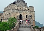 Great Wall at Mutianyu Tour with Picnic and Wine