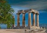 2 Days Private Tour: Mycenea-Epidaurus-Nafplio-Nemea&Ancient Corinth from Athens