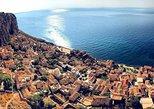 3 Days PrivateTour:Sparta-Mystra-Monemvasia-Mycenae-Epidaurus-Corinth fromAthens