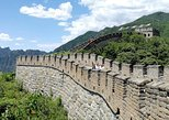 Mutianyu Great Wall and Dingling Tomb Bus Tour
