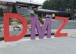 No Shopping DMZ Morning Half Day Tour