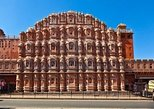 Jaipur Day Tour With Special Rajasthani Lunch