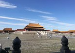 4-6 hours layover Tour to Forbidden City & Tiananmen Square