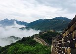 Mutianyu Great Wall Small-Group Tour in Small Group with Free Pickup