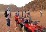 Discover the Desert Sharm el Sheikh