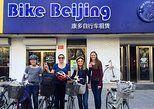 4-Hour Private Beijing Hutong Bike Tour with Dumpling Lunch
