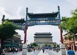 4-Hour Private Tour : Amazing Beijing City Highlights