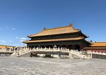 Private Full-Day Classic Beijing Shore Excursion by Bullet Train from Tianjin