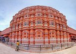Full Day Jaipur Sightseeing with Lunch