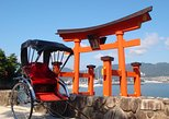 Private Miyajma Rickshaw Tour Including Itsukushima Shrine