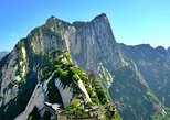 Private Day Tour of Mount Huashan Adventure from Xi'an
