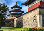 Beijing Full-Day Bus Tour: Forbidden City, Temple of Heaven, and Summer Palace