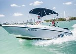 Boat rental Miami - Downtown - Up to 5 people