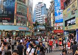 Private Full-Day Walking Tour of West Taipei and Ximending With Hot Pot Dinner