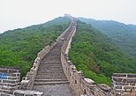 Mutianyu Great Wall One Day Tour (Group Tour, No-Shopping)