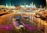 The Best of Moscow in 2 days with 3-course Traditional Russian Lunch with Vodka and Evening River Cruise