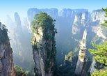 Zhangjiajie Private 4-Day Tour: Tianzi and Yuanjiajie Mountains