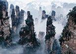 Zhangjiajie Private 5-Day Tour: Tianmen Mountain and Fenghuang County