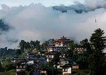 Bhutan-The Kingdom in the Sky ( 12 Nights 13 Days )